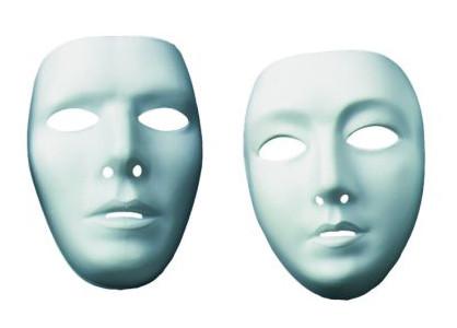 Neutralmaske - die Geheimnisvolle - weiblich