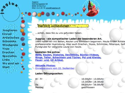 Erste Webseite 1998